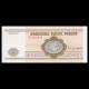 Belarus, P-13, 20000 rubles, 1994