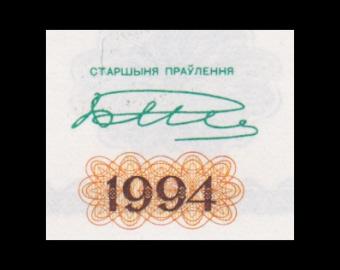 Belarus, P-13, 20.000 rubles, 1994