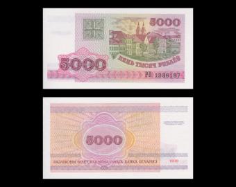 Bielorussie, P-17, 5000 roubles, 1998