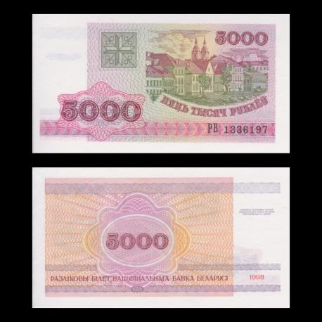 BELARUS 5,000 5000 RUBLE 1998 P 17 UNC