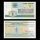 Belarus, 10 ruble, 2000