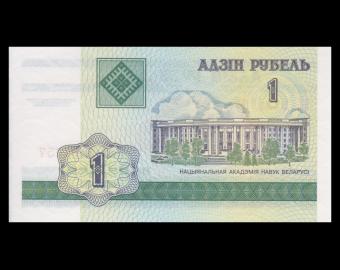 Belarus, P-21, 10 ruble, 2000