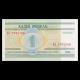 Bielorussie, 1 rouble, 2000