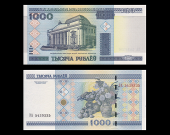 Bielorussie, P-28b, 1000 roubles 2000