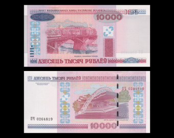 Belarus, P-30b, 10.000 rublëy, 2000