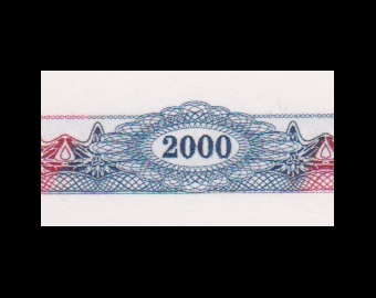 Bielorussie, P-30b, 10 000 roubles, 2000