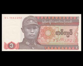Myanmar, P-67, 1 kyat, 1990