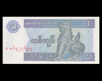 Myanmar, P-69, 1 kyat, 1996
