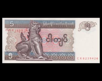 Myanmar, P-70b2, 5 kyats, 1995