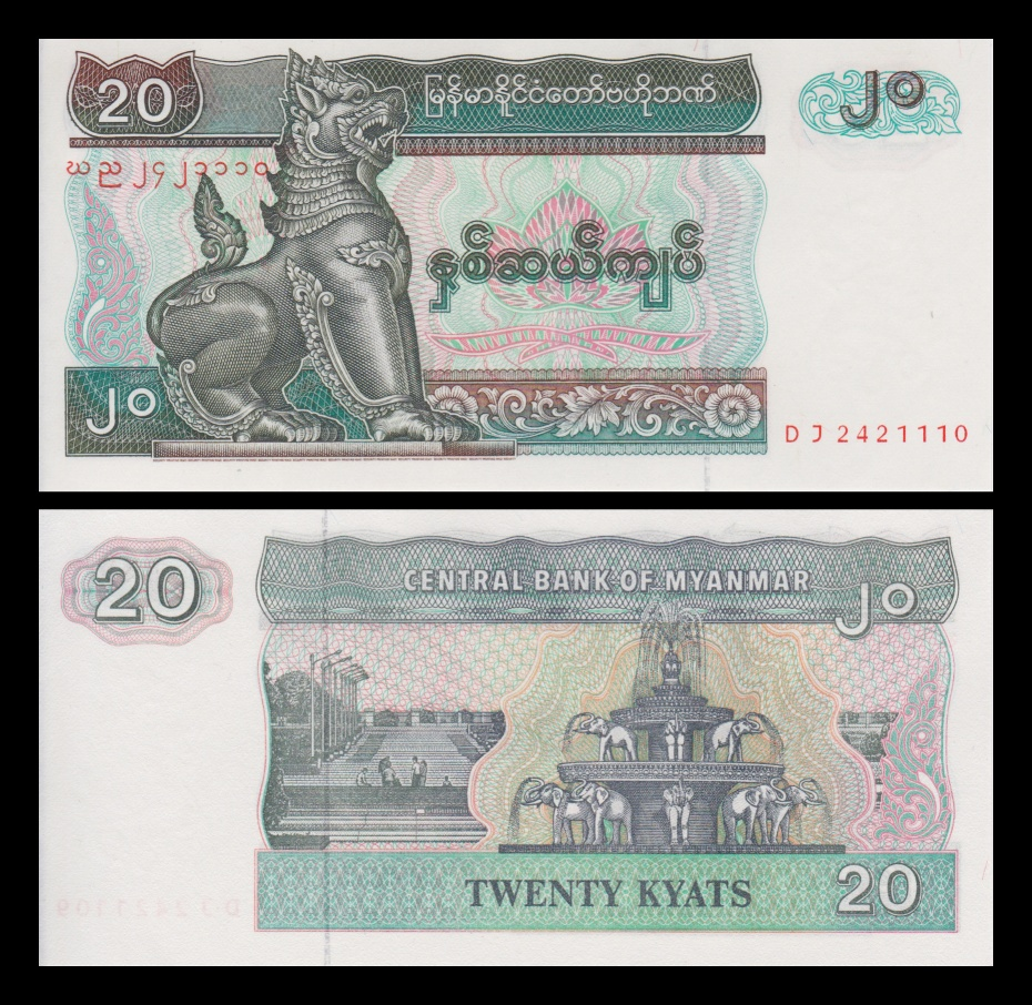 Myanmar 20 Kyats Lot 5 PCS ND 1994 banknotes,UNC P-72
