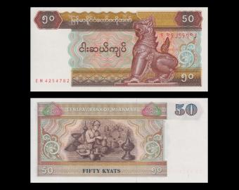 Myanmar, P-73, 50 kyats, 1997