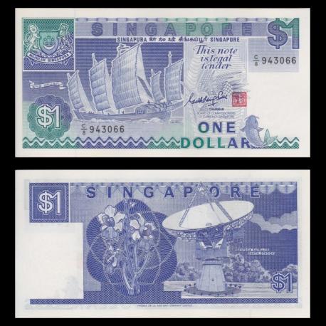 Singapore, P-18a, 1 dollar, 1987