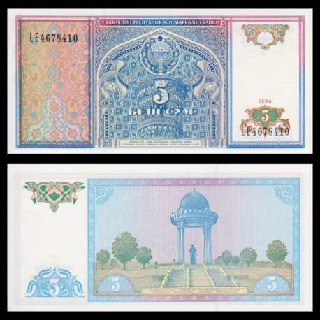 Uzbekistan, P-75, 5 sum, 1994