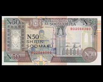 Somalia, P-R2, 50 shillings, 1991