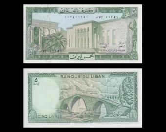 Liban, P-62d, 5 livres, 1986