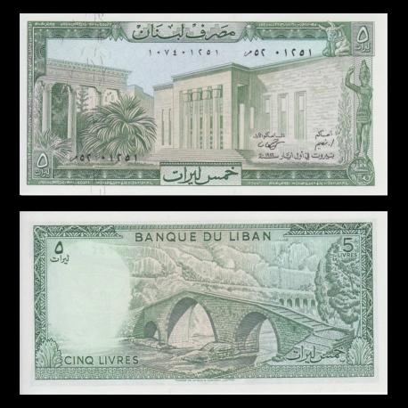 Lebanon, P-62d, 5 livres, 1986