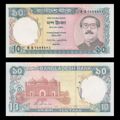 Bangladesh, p-33b, 10 taka, 1997-2000