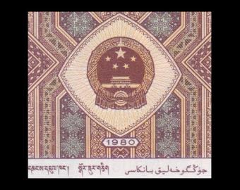 China, P-881b, 1 jiao, 1980