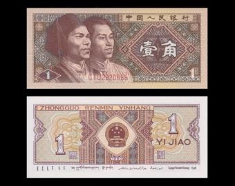 Chine, P-881b, 1 jiao, 1980