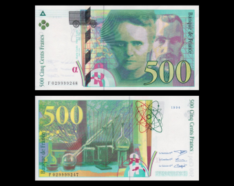France, P-160a, 500 francs, Pierre&Marie CURIE, 1994, ExFine