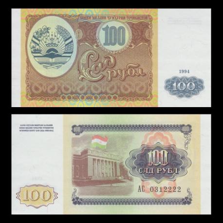 Tadjikistan, P-06, 100 roubles, 1994