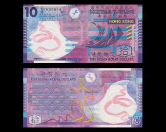Hong Kong, P-401c, 10 dollars, 2012, polymère