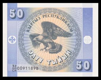 Kyrgyzstan, P-03a, 50 tyiyn, 1993