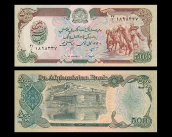 Afghanistan, P-60b, 500 afghanis, 1990