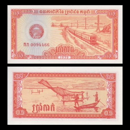 Cambodge, P-27, 0.5 riel, 1979