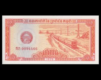 Cambodia, P-27, 0.5 riel, 1979