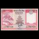Nepal, p-69, 5 roupies, 2012