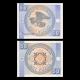 Kyrgyzstan, P-3, 50 tyiyn, 1993