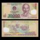 VietNam, p-119g, 10000 dông, 2013
