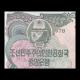 Corée du Nord, 1 won, 1978