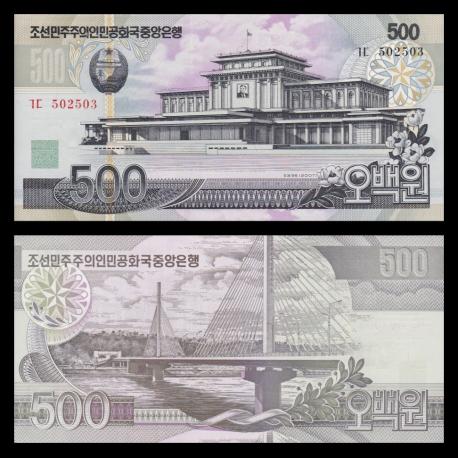 C, P-44b, 500 won, 2007