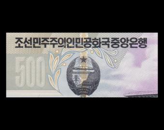 K, P-44b, 500 won, 2007