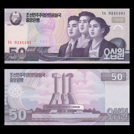 K, P-60, 50 won, 2009