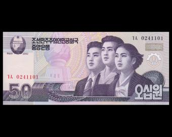 C, P-60, 50 won, 2009