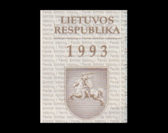 Lituanie, P-46, 500 talonas, 1993