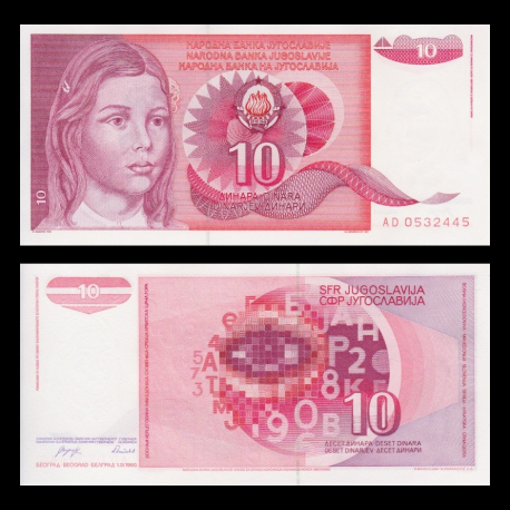 Yougoslavie, P-103, 10 dinara, 1990