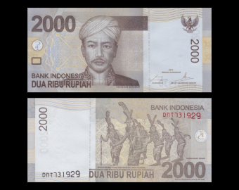 Indonesia, P-148e2, 2000 rupiah, 2014
