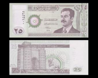 Iraq, p-86b, 25 dinars, 2001
