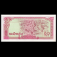 Cambodge, P-32, 50 riels, 1979, P-Neuf / A-UNC