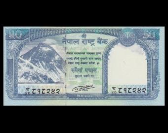 Nepal, P-79a, 50 roupies, 2015